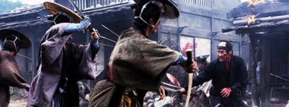 Review: 13 Assassins