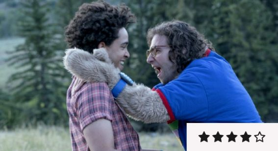 Review: 'Brigsby Bear' is an Under-Sung Highlight of This Year's Festival Circuit