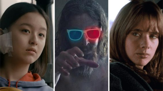 Aaron Yap's Top 20 Film Discoveries of 2020
