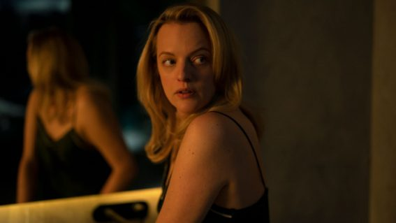 The Invisible Man star Elisabeth Moss is keen to do a rom-com: somebody please make it happen