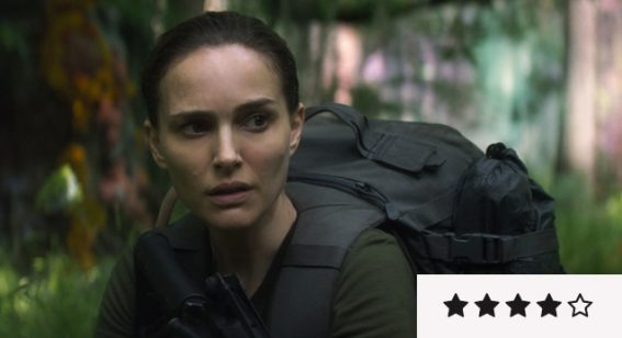 Annihilation review: a highly recommended, mind-bending puzzler