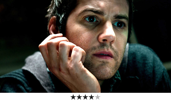 Review: The Best Offer