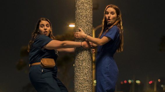 Booksmart hits the spot but can hardly be considered ground-breaking