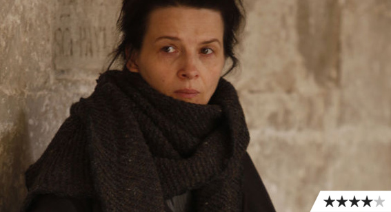 Review: Camille Claudel 1915