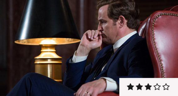 Chappaquiddick review: a restrained retelling of events