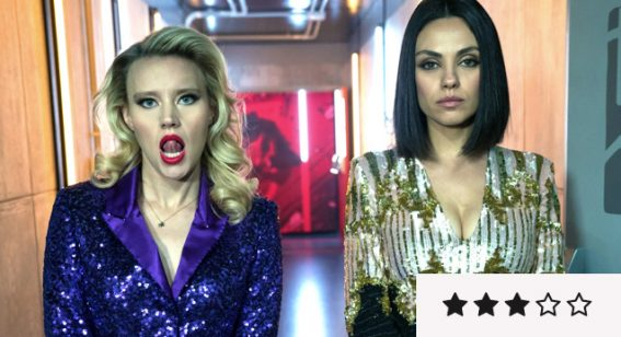 The Spy Who Dumped Me review: a genuinely fun and funny watch