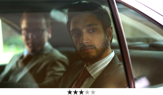 Review: The Reluctant Fundamentalist