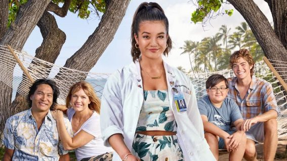 Trailer and release date for new teen doc series Doogie Kamealoha, M.D.
