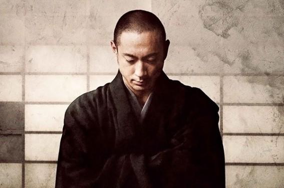 Japanese Film Festival: The Highlights