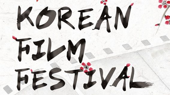 The Korean Film Festival is coming to Sydney, Brisbane, Melbourne and Canberra