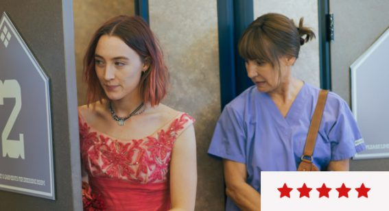 Lady Bird review: complex, funny, turbulent