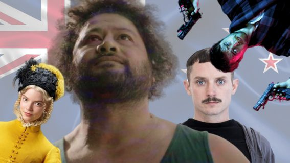 All the glorious Kiwi films coming to cinemas very, very soon