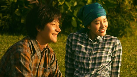 Only Cloud Knows, the Otago-set Chinese romance based on a true love story