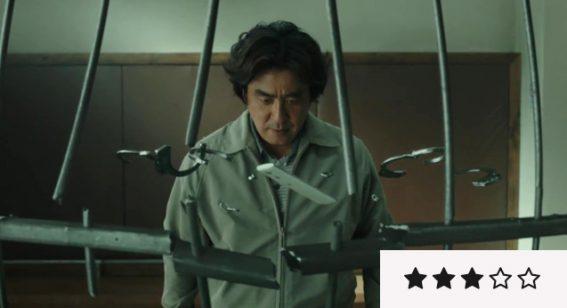 Psychokinesis review: not as fresh or invigorating as Train to Busan
