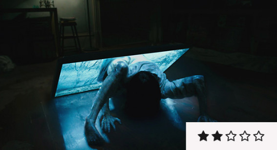 Review: 'Rings' Dooms Itself