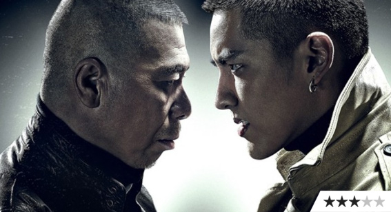 Review: Chinese Gangster Flick 'Mr. Six' is Slightly Overlong, But Sometimes Sublime